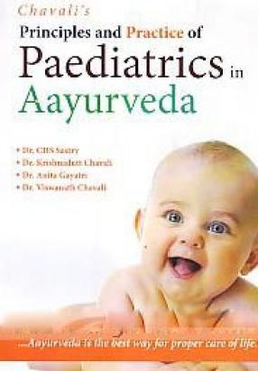 Chavali's Principles and Practice of Paediatrics in Aayurveda