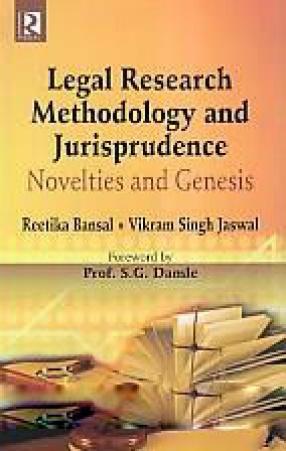 Legal Research Methodology and Jurisprudence: Novelties and Genesis