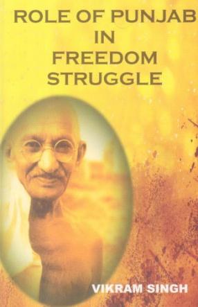 Role of Punjab in Freedom Struggle