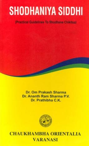 Shodhaniya Siddhi: Practical Guidelines to Shodhana Chikitsa