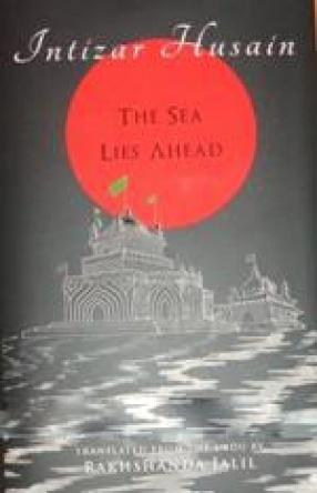 The Sea Lies Ahead