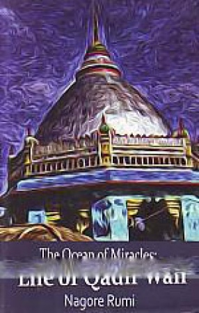 The Ocean of Miracles: Life of Qadir Wali