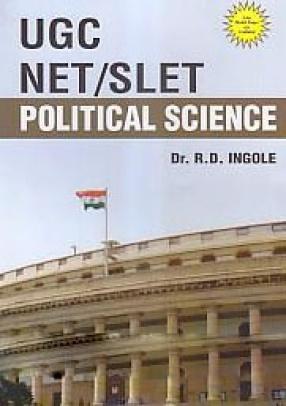 Political Science: UGC Net/SLET