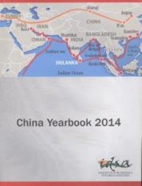 China Yearbook 2014