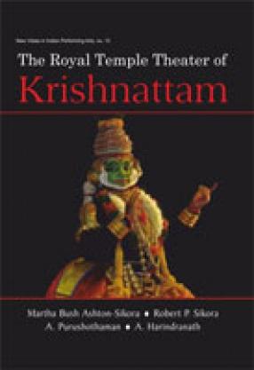 The Royal Temple Theater of Krishnattam