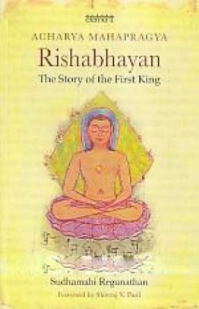 Rishabhayan: The Story of the First King