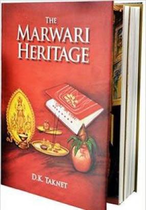 The Marwari Heritage