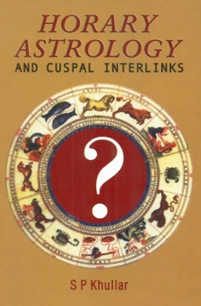 Horary Astrology and Cuspal Interlinks