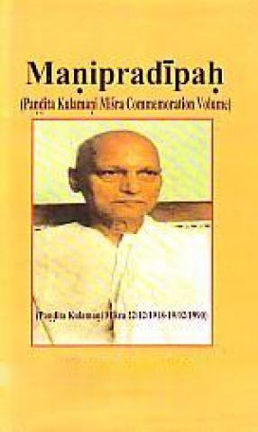 Manipradipah: Pandita Kulamani Misra Commemoration Volume: Peer Reviewed