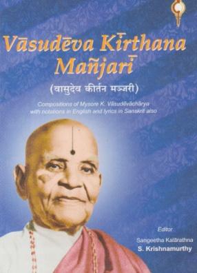 Vasudeva Kirthana Manjari