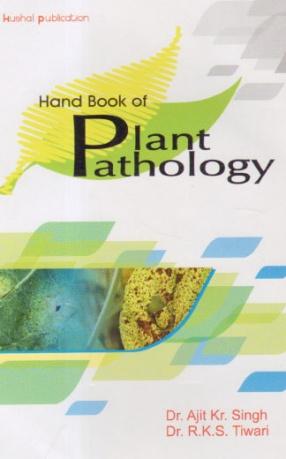 Hand Book of Plant Pathology