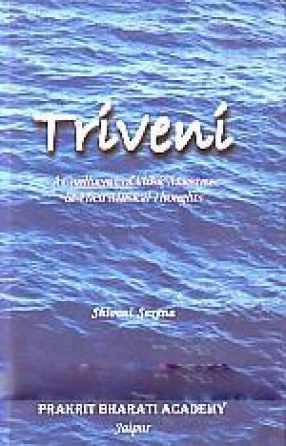Triveni: A Confluence of Music Maestros & Their Musical Thoughts