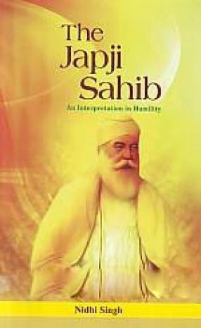 The Japji Sahib: An Interpretation in Humility