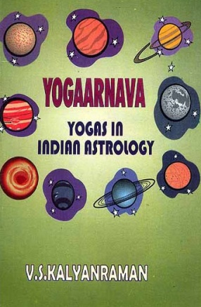 Yogaarnava Yogas in Indian Astrology