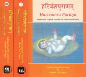 Harivamsa Purana (In 3 Volumes)