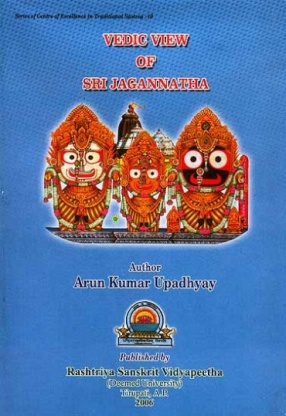 Vedic View of Sri Jagannatha