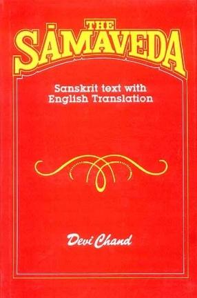 The Samaveda
