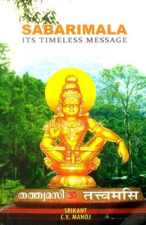 Sabarimala: Its Timeless Message