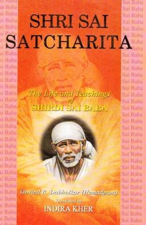 Shri Sai Satcharita: The Life and Teachings of Shirdi Sai Baba