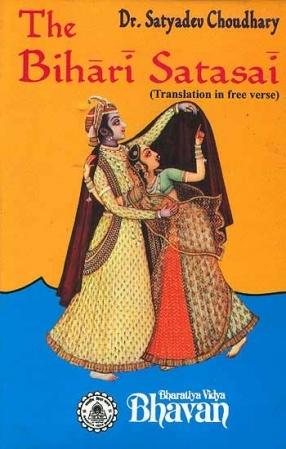 The Bihari-Satasai