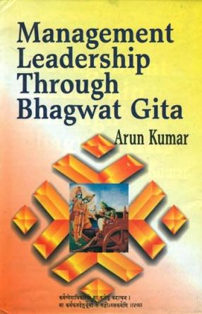 Management Leadership Through Bhagwat Gita