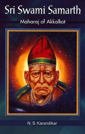 Sri Swami Samarth Maharaj of Akkalkot