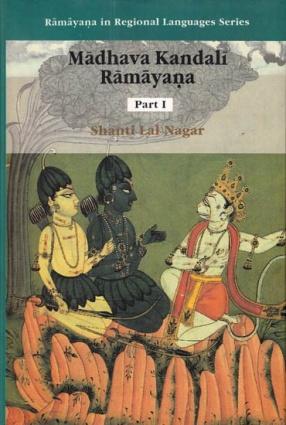 Madhava Kandali Ramayana, Volume 1
