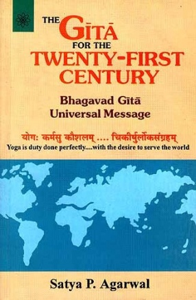 The Gita for the Twenty-First Century