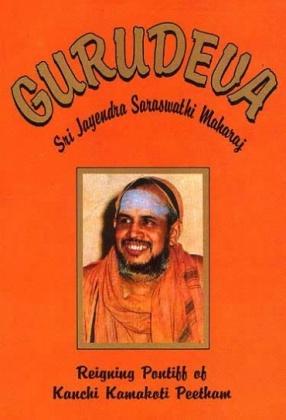 Gurudeva: Sri Jayendra Saraswathi Maharaj