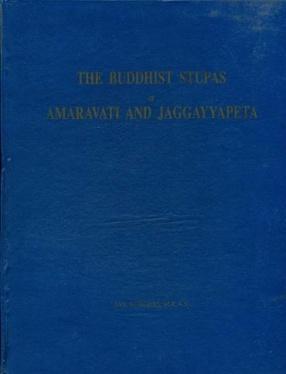 The Buddhist Stupas of Amaravati and Jaggayyapeta