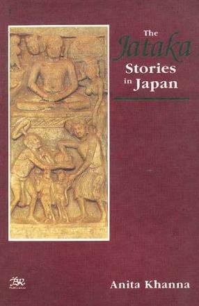 The Jataka Stories in Japan