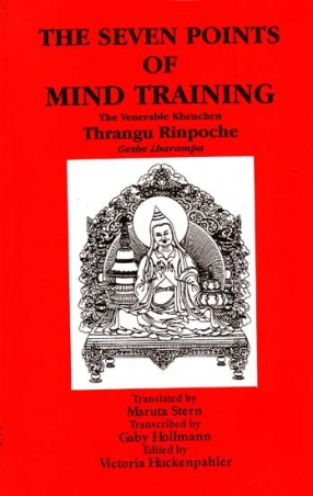 The Seven Points of Mind Training
