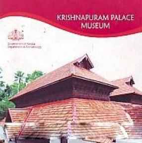 Krishnapuram Palace Museum