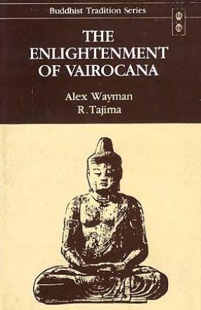 The Enlightenment of Vairocana