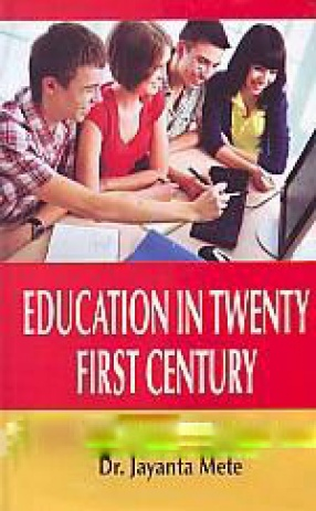 Education in Twenty First Century