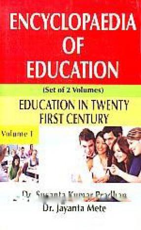 Encyclopaedia of education (In 2 Volumes)