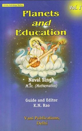 Planets and Education, Volume I