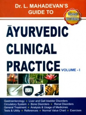 Ayurvedic Clinical Practice, Volume 1
