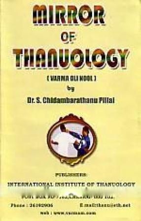 Mirror of Thanuology: Varma oli Nool