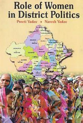 Role of Women in District Politics