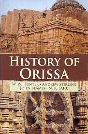 History of Orissa