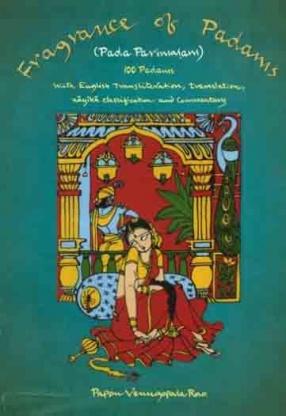 Fragrance of Padams: Pada Parimalam