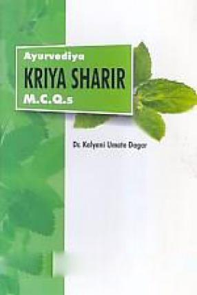 Ayurvediya Kriya Sharir M.C.Q.s