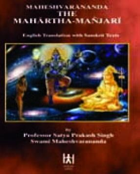 Maheshvarananda the Mahartha Manjari