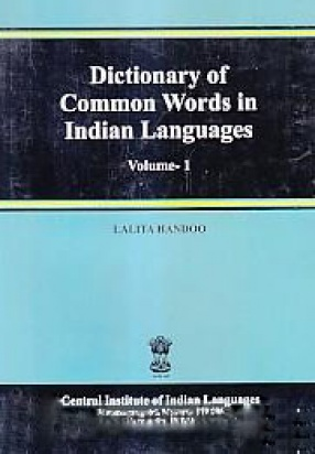 Dictionary of Common Words in Indian Languages (In 2 Volumes)