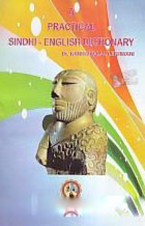 A Practical Sindhi-English Dictionary