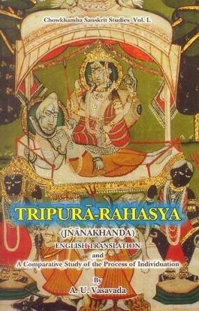 Tripura-Rahasya (Jnankhanda)