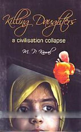 Killing Daughters: a Civilization Collapse