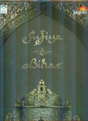 Sufiya-e-Bihar