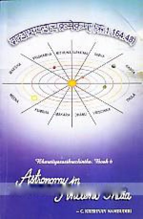 Astronomy in Ancient India